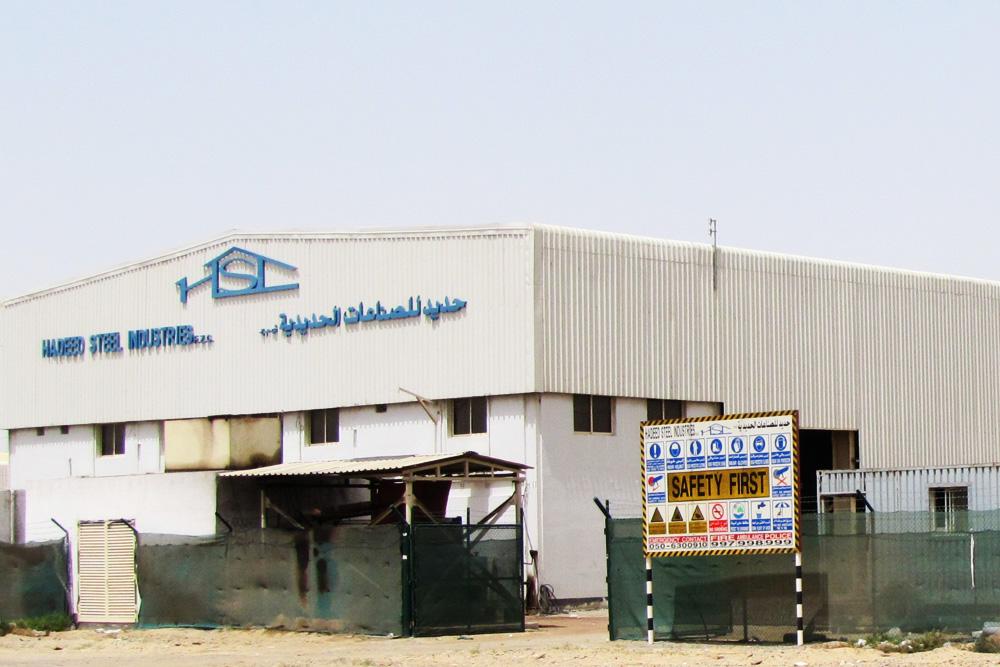 Al Awazil Technical Industries LLC